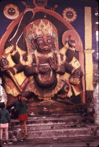 Bhairava - Shiva\'s fierce form