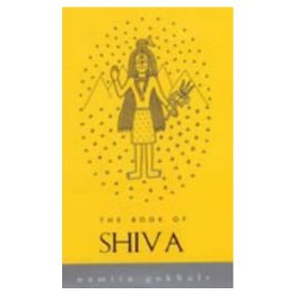 book_of_shiva