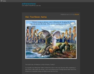 Screensot of the ardhanarishwar blog