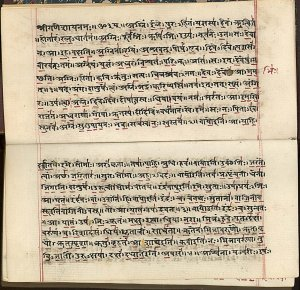 Rigveda MS in Sanskrit on paper, India, early 19th c